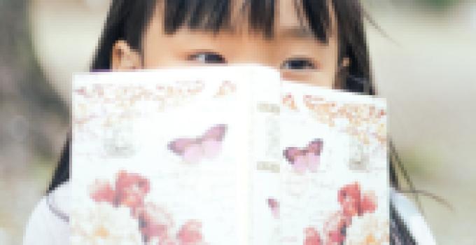 Best Japanese Children's Books Review