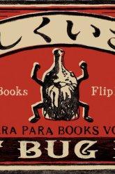 Best Japanese Flip Books Review
